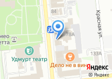 Компания «Аргус-Сервис» на карте