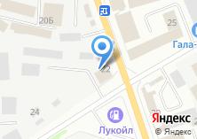 Компания «Мобитек» на карте
