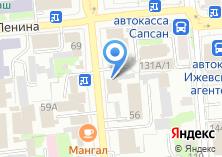 Компания «Управление дошкольного образования и воспитания Администрации г. Ижевска» на карте