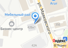 Компания «Маяковка» на карте