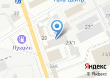 Компания «Сервис-Спринт-Ижевск» на карте