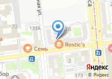 Компания «Pizza Hut» на карте