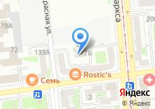 Компания «Аванта» на карте