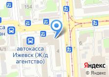 Компания «Home Hotel» на карте
