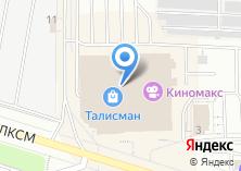 Компания «Интернет-магазин ПодарокНайден.ру» на карте