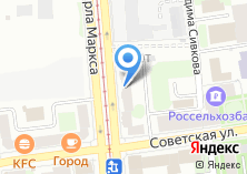 Компания «AlteraMed» на карте