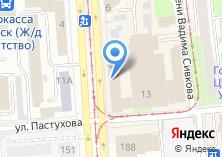 Компания «Книжник» на карте