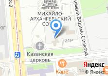 Компания «Центральная диспетчерская служба» на карте