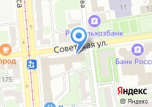 Компания «Национальный центр декоративно-прикладного искусства и ремесел Удмуртской Республики» на карте