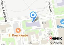 Компания «Учебный центр профсоюзов Удмуртской Республики» на карте