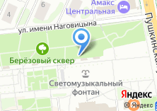 Компания «Веломикс» на карте
