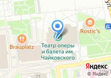 Компания «Государственный театр оперы и балета Удмуртской Республики» на карте