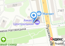 Компания «АГЕНТСТВО ПУТЕШЕСТВИЙ ОТДЫХАЙ!» на карте