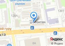 Компания «Котелок» на карте
