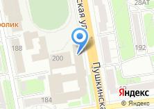 Компания «Управление ФСБ РФ по Удмуртской Республике» на карте