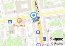 Компания «Скайлайн Трэвел» на карте