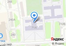 Компания «Централизованная бухгалтерия учреждений образования Октябрьского района г. Ижевска» на карте