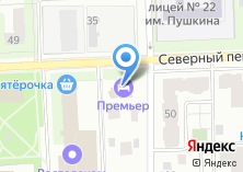 Компания «Премьер-бар» на карте