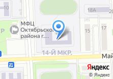 Компания «Средняя общеобразовательная школа №63» на карте