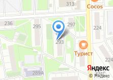 Компания «Российский аукционный дом» на карте