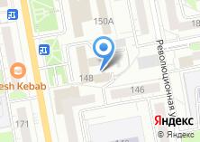 Компания «Главное управление специального строительства по территории Урала №8 при Федеральном агентстве Специального строительства» на карте