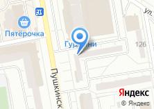 Компания «Завод газоочистных систем ПЗГО» на карте