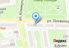 Компания «Управление природных ресурсов и охраны окружающей среды Администрации г. Ижевска» на карте