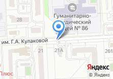 Компания «Киоск по продаже хлебобулочных и кондитерских изделий» на карте