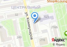 Компания «НЕОопт» на карте