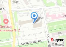 Компания «Удмурт Кенеш» на карте