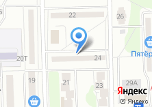 Компания «Интер-Камень» на карте