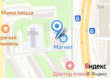 Компания «Фитобутик Травы Кавказа» на карте