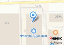 Компания «Философия керамики» на карте