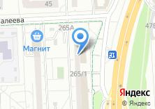 Компания «Ижевские матрасы» на карте