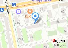 Компания «Настроим» на карте