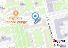 Компания «Билайн компания сотовой связи» на карте
