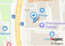 Компания «Формула» на карте