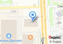 Компания «Эй Джи Экспертс Рус» на карте
