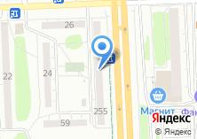 Компания «Ваш стоматолог Немирова» на карте