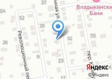 Компания «Автокеа» на карте