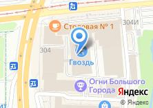 Компания «Декор иж» на карте