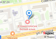 Компания «Ижевская городская коллегия адвокатов Удмуртской Республики» на карте