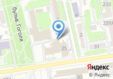 Компания «Столовая №56» на карте