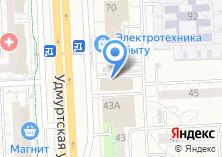 Компания «Мастерская по ремонту обуви и часов» на карте
