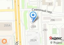 Компания «Центр повышения квалификации работников культуры Удмуртской Республики» на карте