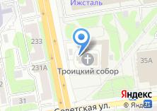 Компания «Свято-Троицкий собор» на карте