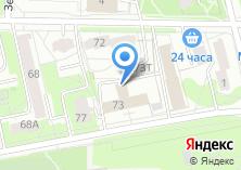 Компания «Следственное отделение военного следственного отдела СК России по Уфимскому гарнизону в г.Ижевске» на карте
