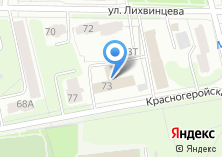 Компания «Министерство по делам ГО и ЧС Удмуртской Республики» на карте