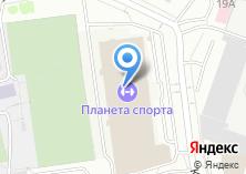 Компания «УДМУРТИЯ Выставочный центр» на карте