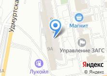 Компания «ВКС-Прогресс» на карте